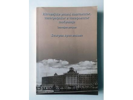 Istorijski razvoj poštanskog, telegrafskog i telef.....