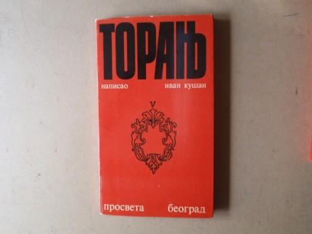 Ivan Kušan - TORANJ