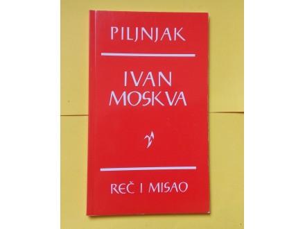 Ivan Moskva - Piljnjak