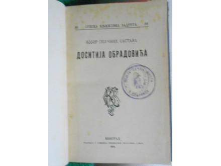 Iz poučnih sastava Dositeja Obradovića SKZ 86 1904.g