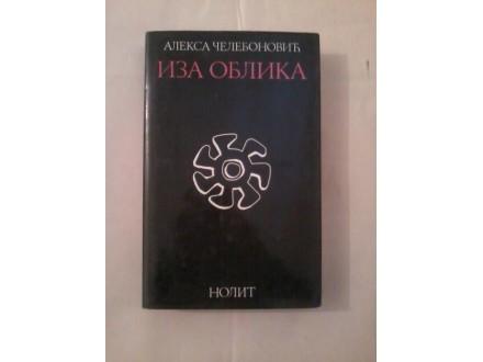 Iza oblika - Aleksa Čelebonović