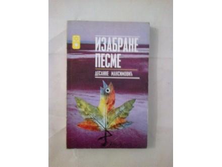 Izabrane pesme - Desanka Maksimović