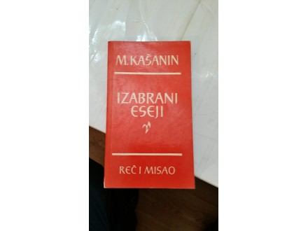 Izabrani eseji - Milan Kašanin