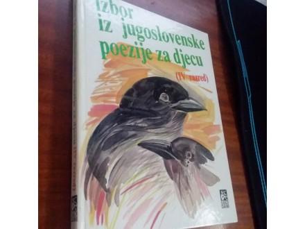 Izbor iz Jugoslovenske poezije za decu