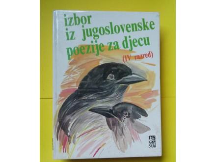 Izbor iz jugoslovenske poezije za djecu - IV razred PAZ