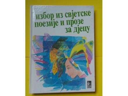 Izbor iz svjetske poezije i proze za djecu