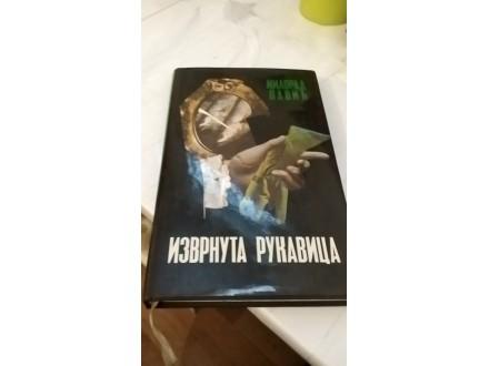 Izvrnuta rukavica - Milorad Pavić