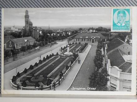 J A G O D I N A -  SKVER  -1930-1940         (V-69)