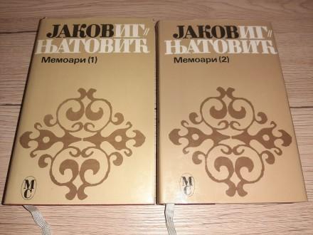 JAKOV IGNJATOVIĆ - Memoari 1-2