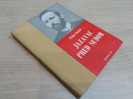 JAZAVAC PRED SUDOM - Petar Kočić