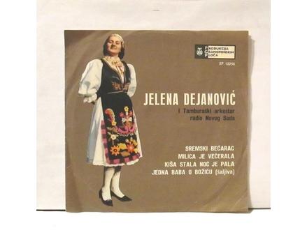JELENA DEJANOVIĆ - Sremski bećarac...EP 12256