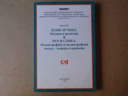 JEZIK MUZIKE / REČ I SLIKA - Zbornik FILUM Kragujevac