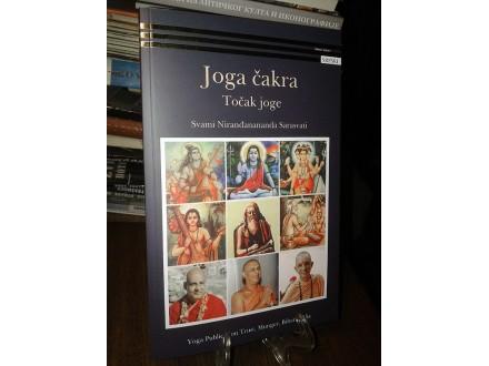 JOGA ČAKRA: Točak joge - Svami Niranđanananda Sarasvati