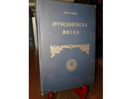 JUGOSLOVENSKA MISAO - Ferdo Šišić (1937)
