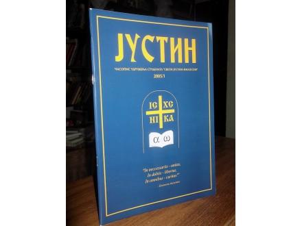 JUSTIN (2005)