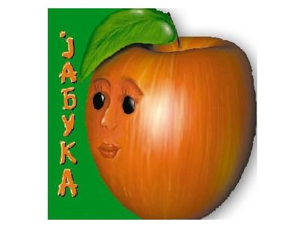 Jabuka - Grupa autora