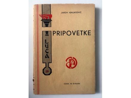 Jakov Ignjatović - Pripovetke