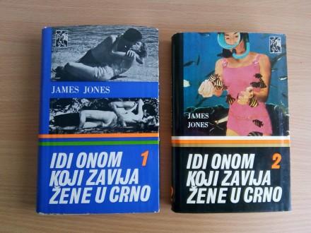 James Jones - Idi onome koji zavija žene u crno 1 i 2
