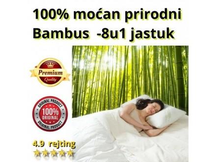 Jastuk od Bambusa - 8u1