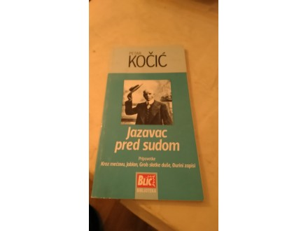 Jazvac pred sudom - Petar Kočić