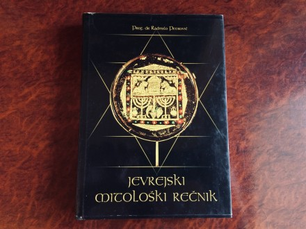Jevrejski Mitoloski Recnik - Prof Dr Radmilo Petrovic