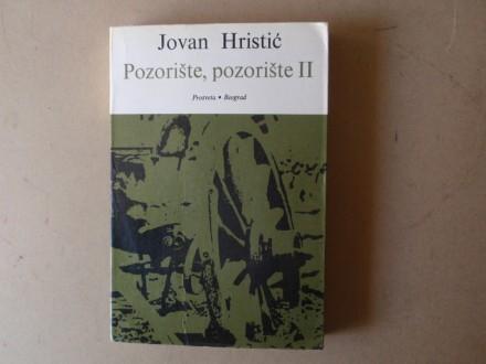 Jovan Hristić - POZORIŠTE POZORIŠTE II