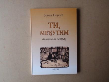 Jovan Pejčić - TI MEĐUTIM - KNJIŽEVNI BEOGRAD