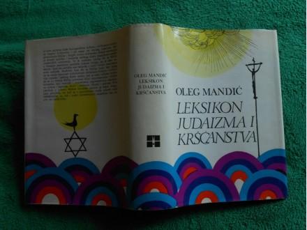 Judizam  i Kršćanstvo leksikon  Oleg Mandić