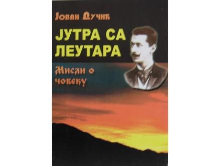 Jutra sa leutara  Jovan Dučić