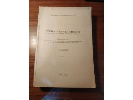 Južnoslovenski filolog XXV  Stevanović 1961-1962