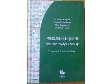 Južnoslovenski jezici:gramatičke strukture i funkcije