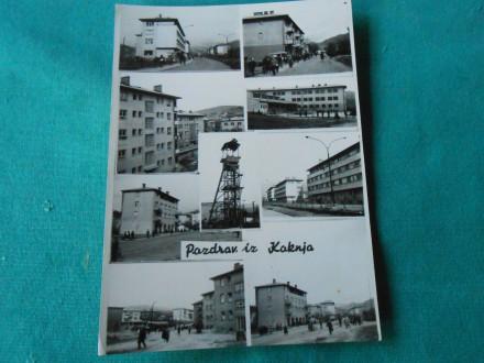 KAKANJ-KOLAŽ-1964.-/I-165/