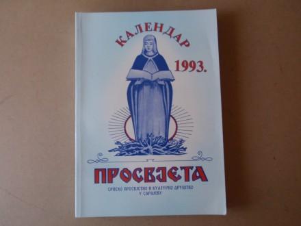 KALENDAR PROSVJETA 1993