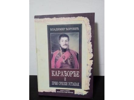 KARAĐORĐE I PRVI SRPSKI USTANAK Vladimir Ćorović