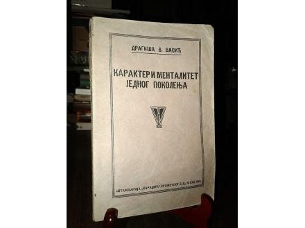 KARAKTER I MEN. JEDNOG POKOLENJA - Drag. Vasić (1919)