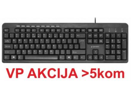 KB-UM-106 Gembird Multimedijalna tastatura US layout black USB