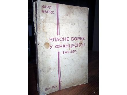 KLASNE BORBE U FRANCUSKOJ - Karl Marks (1924)