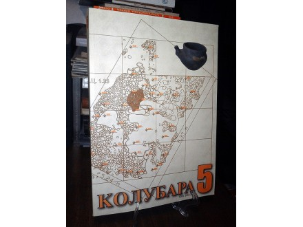 KOLUBARA 5