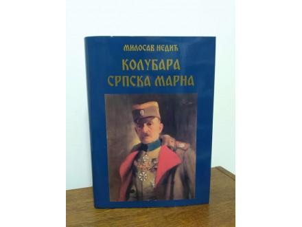 KOLUBARA SRPSKA MARNA Miroslav Nedić