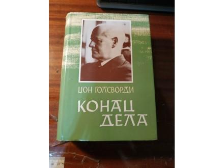 KONAC DELA Džon Golsvordi PROSVETA VELIKI ROMANI