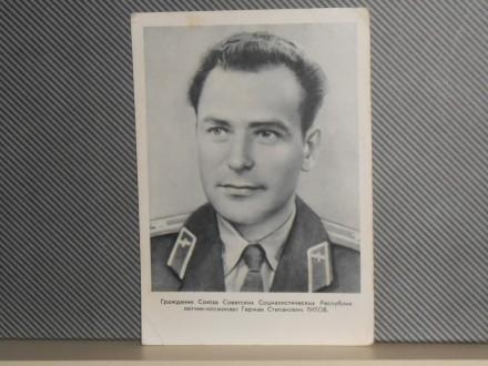 KOSMONAUT-GERMAN STEPANOVIČ TITOV-1961.G. (III-72))