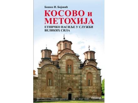 KOSOVO I METOHIJA: ETNIČKO NASILJE U SLUŽBI VELIKIH SILA - Boško Bojović