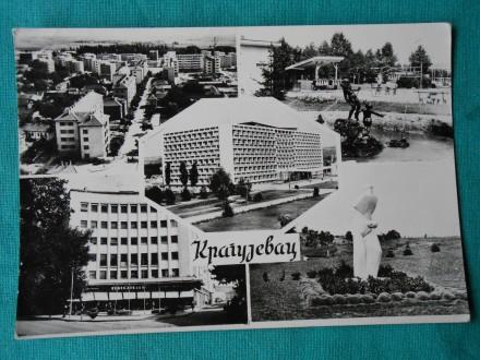 KRAGUJEVAC-KOLAŽ-1960/70.-- /X-41/