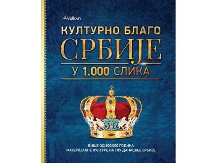 KULTURNO BLAGO SRBIJE U 1.000 SLIKA - Grupa autora