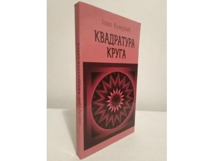 KVADRATURA Kruga-Jovo Kukuruc