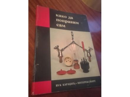 Kako da popravim sam Vuk Karadžić