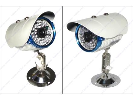 Kamera za video nadzor 3 + BESPL DOST. ZA 3 ART.