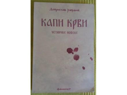 Kapi krvi četničke novele Dobroslav Jevdjević