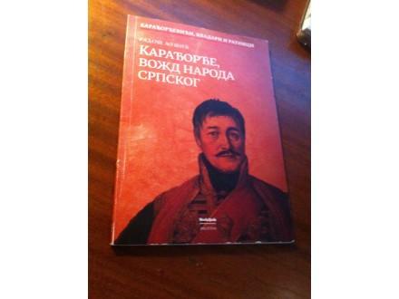 Karađorđe , vožd naroda Srpskog Radoš Ljušić