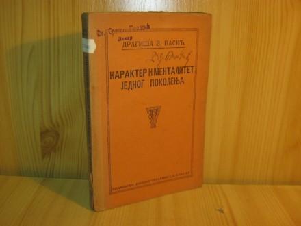 Karakter i mentalitet jednog pokolenja - D. Vasic 1919.